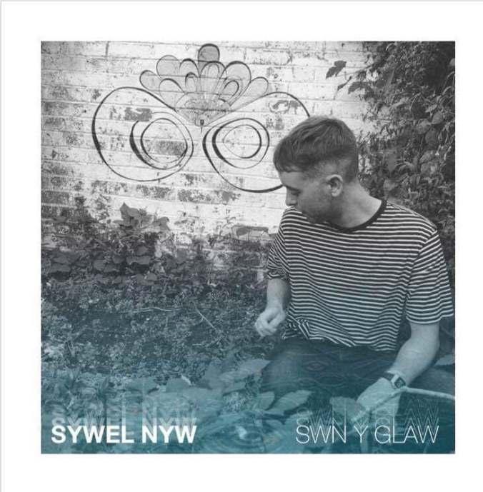 Sywel Nyw Swn y Glaw